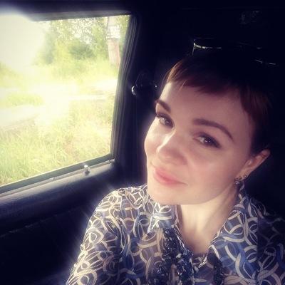 Анастасия Марадуда