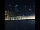 Танцующий фонтан,Бурдж-Халифа