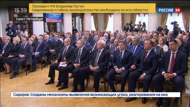 Новости на Россия 24 • Путин встретился с членами Совета законодателей при Федеральном Собрании