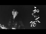 Hanggai 'The Rising Sun' -