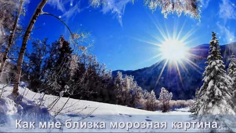 Автор видео Надежда Решетникова