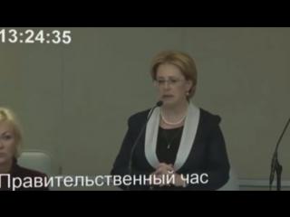 Куда Уходят Деньги на Российскую Медицину - 07.2018