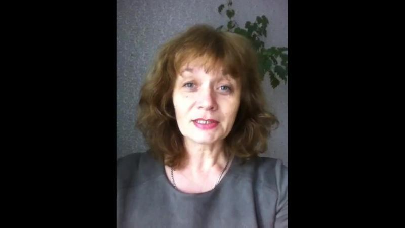 Отзыв о консультации по таронумерологии Светланы Кондриковой