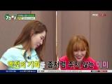 Show 180730 OH MY GIRL (Mimi) MBC