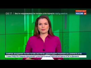 Госдума рассмотрит законопроект о повышении МРОТ до уровня прожиточного минимума - Россия 24