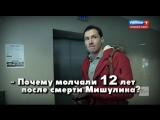 Андрей Малахов. Прямой эфир. Карина Мишулина не признает брата –14.02.2018