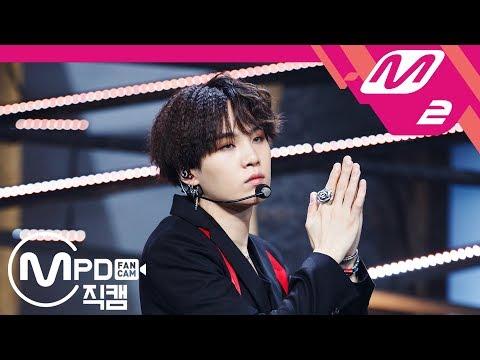 [MPD직캠] 방탄소년단 슈가 직캠 4K 'FAKE LOVE' (BTS SUGA FanCam) | @MCOUNTDOWN_2018.5.31