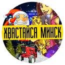 vk.com/best.minsk
