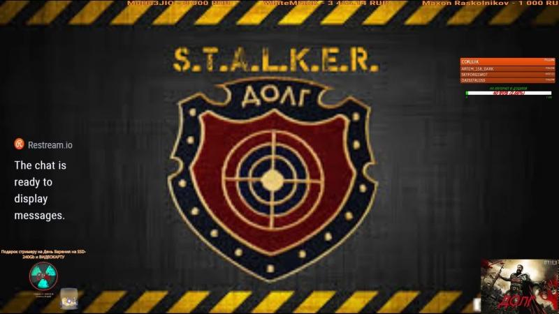 ТУТ ArmStalker Clear Meta ЕРМАК на службе ( ДОЛГ )!