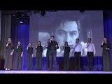 Академический хор имени Егора Гайдука -