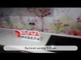 Видеообзор кухни от Злата Мебель СА 22017