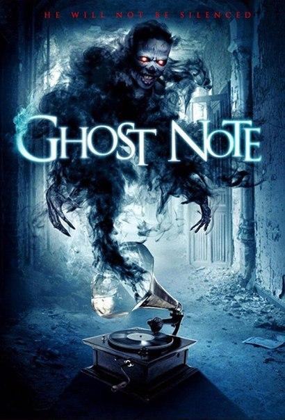 Нота-призрак (2017)