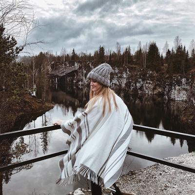 Анастасия Русакова