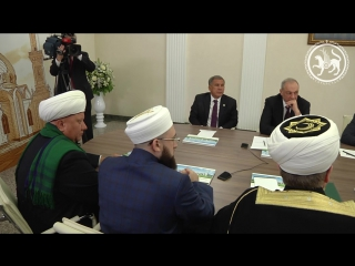 Владимир Путин на встрече с муфтиями и руководителями Болгарской исламской академии