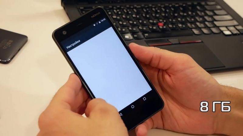 [Чудо техники] Быстрый обзор | недорогая Nokia 2