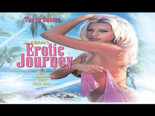 Francis Locke- Nikkis Erotic Journey –2006- Tanya James, Leland Jay, Jenna West Nicole Oring