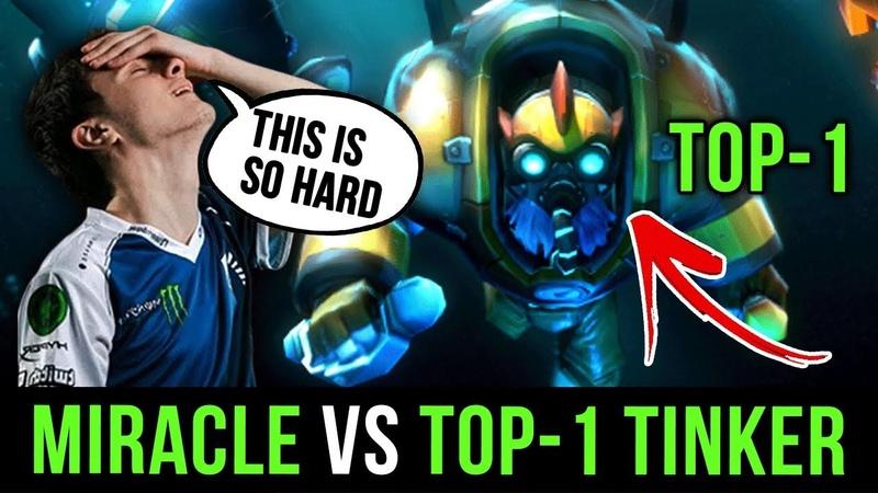 Miracle- vs Best Tinker Spammer Funkefal - Phantom Lancer vs Tinker - EPIC Dota 2
