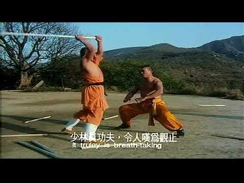 Боевые искусства Кунг Фу, сверх сила
