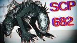 SCP-682 - НЕУЯЗВИМЫЙ ЯЩЕР ПРЁТ | Garrys mod (Gmod) - SCP Breach | Novux