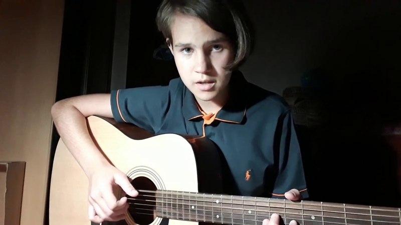 LotheCover Гарри Топор Жемчужина Визмории guitar cover