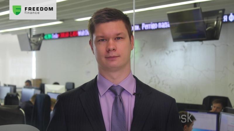 Вадим Меркулов, старший аналитик ИК Фридом Финанс, комментирует ситуацию на рынке
