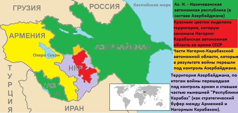 Карта Армении и Нагорного Карабаха