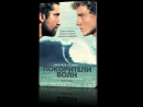 Покорители волн / Chasing Mavericks / Год выпуска: 2012