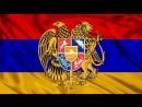 КООБО - Армянская Община Урарту