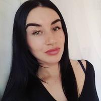 Полина Якубовская