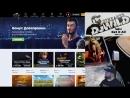 Прямая трансляция в Эфире Игровые автоматы | Онлайн казино | 18