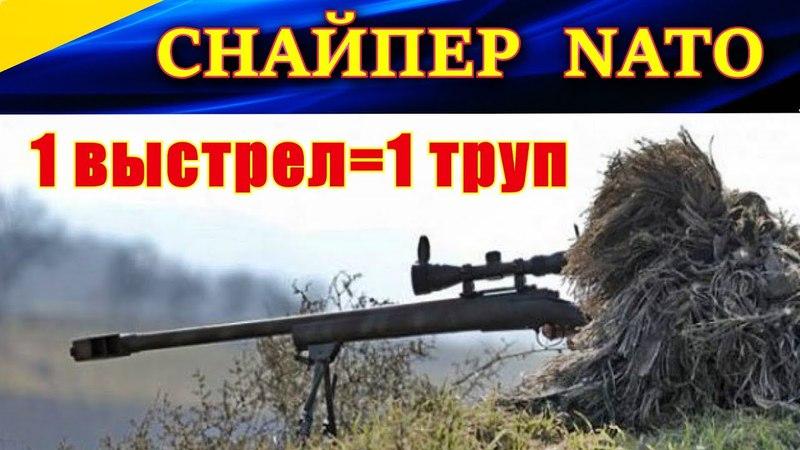 АРМА 3. Снайпер NATO за работой. 8 киллов за 9 выстрелов.