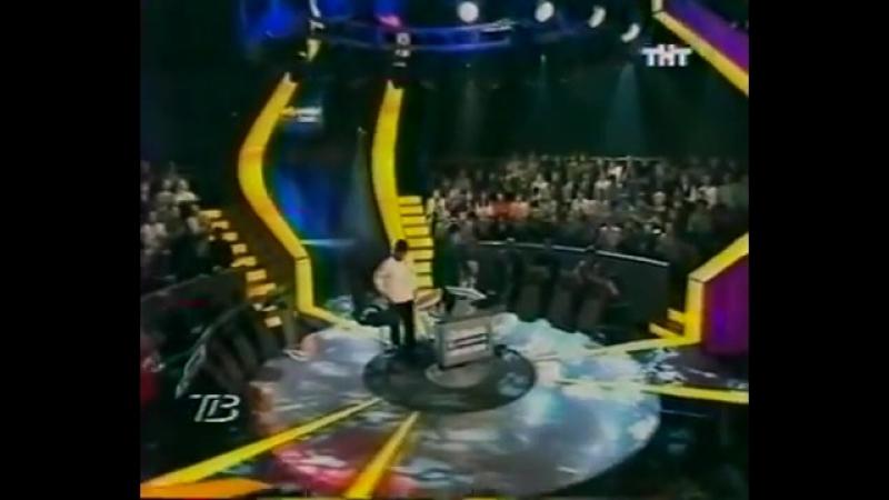О счастливчик 16 12 2000
