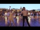 Свадебный танец на набережной в Парке Горького 11 08 2017 г