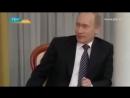 Уголовное дело на Путина, которое не дали довести до конца srutube/video/80aad021718efff4443dc142246fe00a/ …