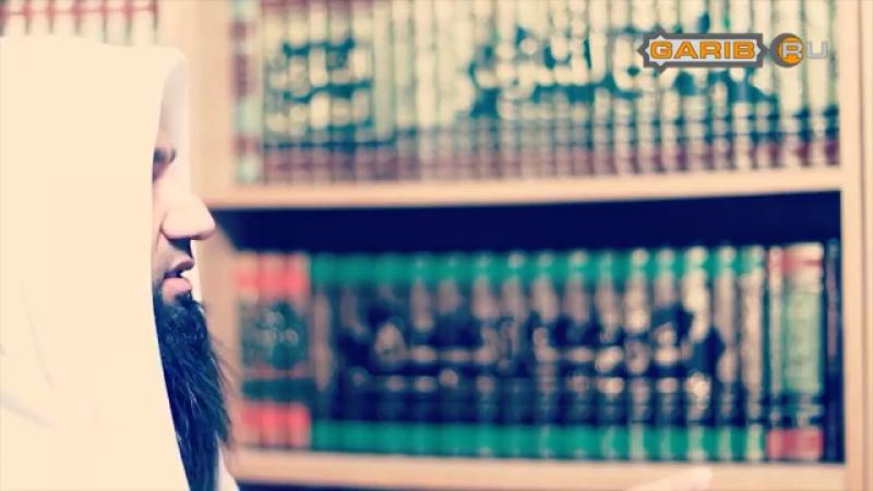 О тех кто бьет жен и 10 правил хорошего мужа Шейх Мухаммад Абдул Джаббар