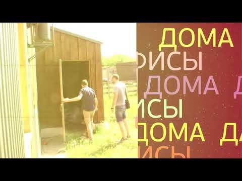 Проводим экскурсию в готовый дом из СИП панелей 057dom