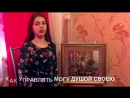 Видео (Зазулина Анна 20 школа)
