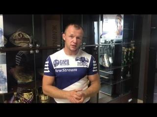 Александр Шлеменко о турнире ММА ROD FC