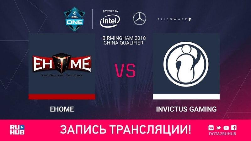 EHOME vs Invictus Gaming ESL One Birmingham CN qual game 3 Adekvat LighTofHeaveN