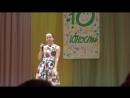 Выступление Насти на концерте Звезды Юности