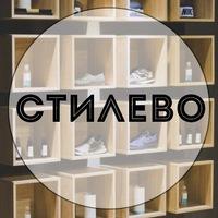stilevo_lg