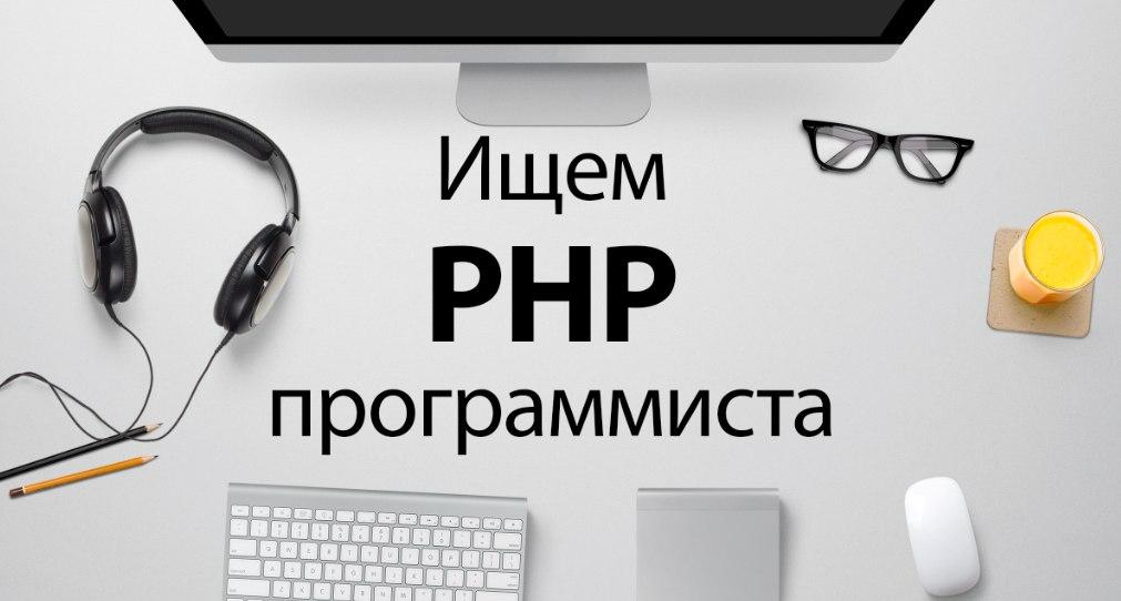 Афиша Самара Ищем php-программиста для работы в Самаре