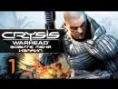 Прохождение Crysis Warhead - Часть 1 Зовите меня Измаил Call me Ishmael