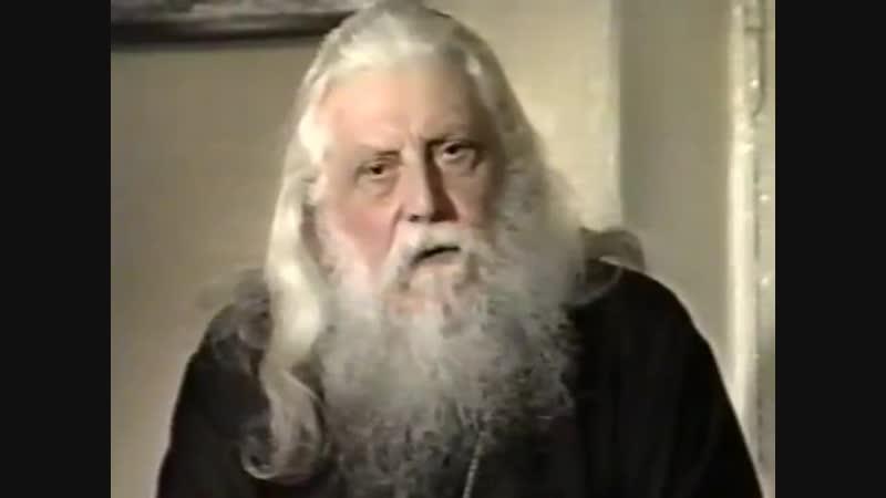 Епископ Василий (Родзянко) - Любовь
