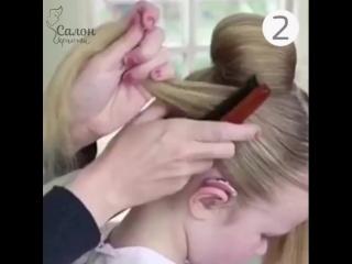 Милая причёска для маленькой принцессы