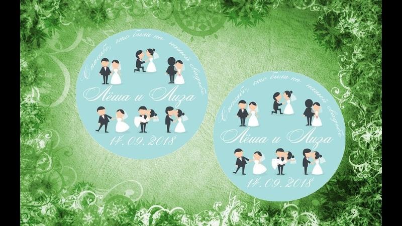 Фотомагниты на холодильник. Свадебные магниты | Photomagnets on the refrigerator. Wedding magnets