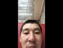 Артыш Монгуш Live