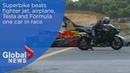 Superbike wins race against fighter jet aircraft Tesla and Formula one car