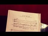 IP - Trio for cello, viola & piano