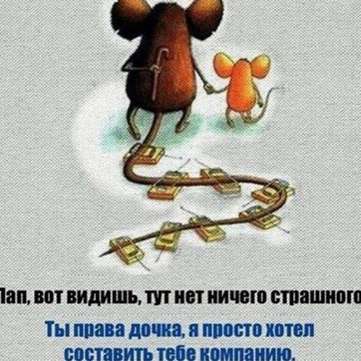 Джангр Зунгруев
